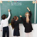 日本とアメリカの学校の決定的な違いから考える日本の小学校英語教育改革