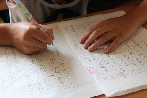 バイリンガル小学生の作文の宿題サポート方法